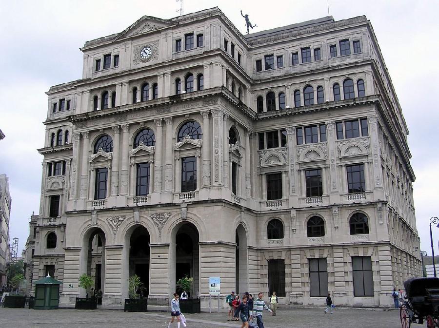 Cámara de Comercio en el centro