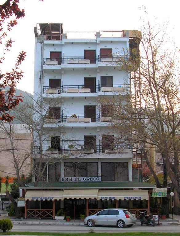 Hotel en el centro de Igumenitsa