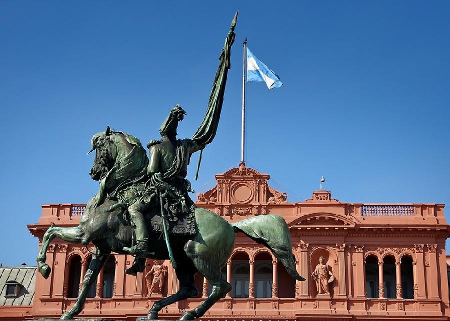 Casa Rosada, casa de gobierno
