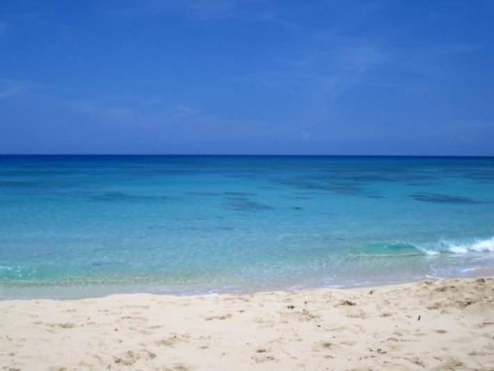 Playa en Río San Juan