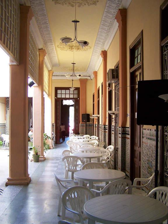 Interior de la Casa de Iberoamérica