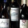Vinos chilenos,Santiago de Chile, Chile