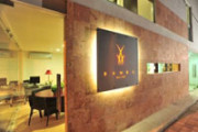 Hotel Bambú Suites