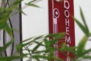 Bohemia Hotel Boutique