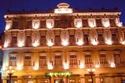Hotel Inglaterra Habana