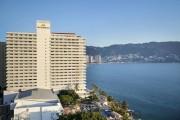 Fiesta Americana Villas Acapulco